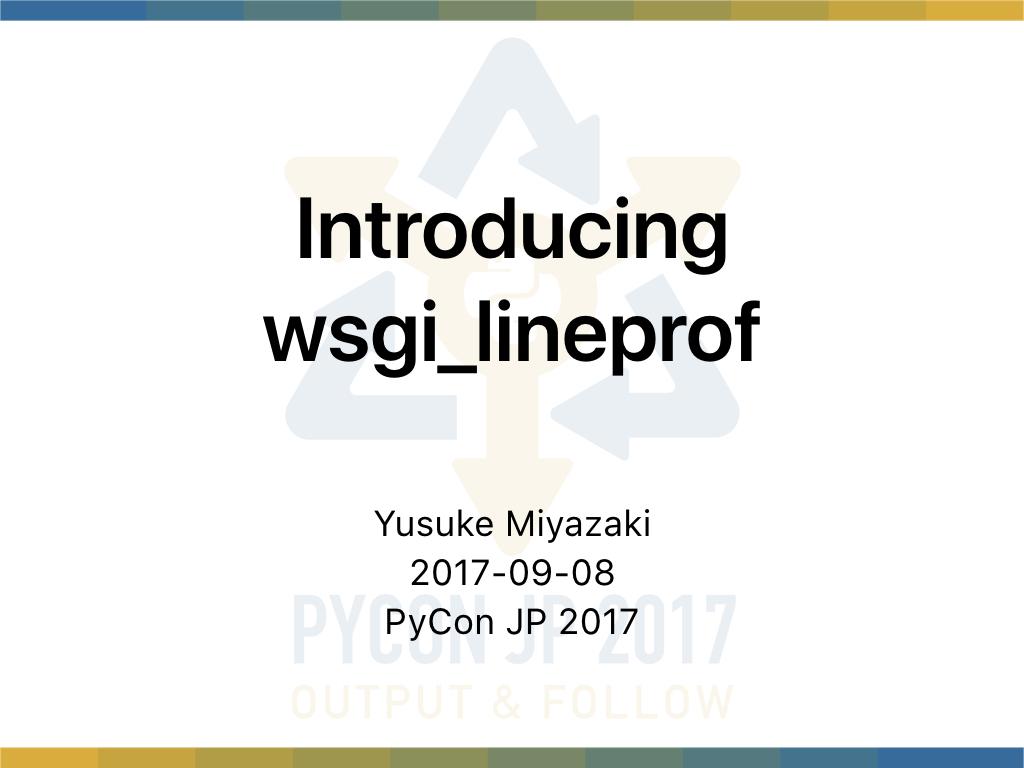 PyCon JP 2017 に参加して LT 発表しました