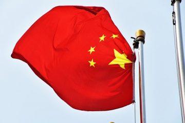 The Chinese National Flag Flag China,中国