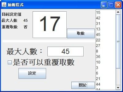 RndApp1.jpg