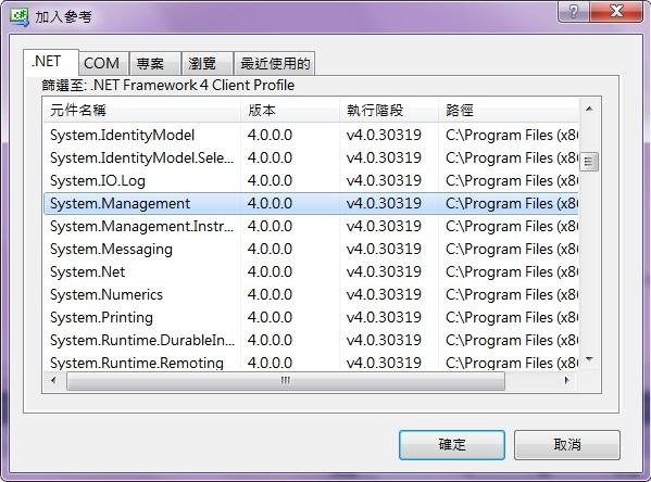 CsharpImportSystemManager