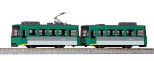 Kato - Set de Tranvia de dos cuerpos, color verde, Escala N, Ref: 14-503.