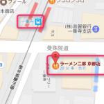ラーメン二郎京都店4月2日オープン