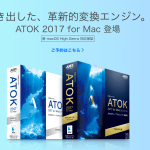 ATKO2017 for Mac