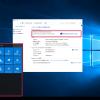 Windows Server 2016に今更乗り換えた