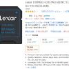ようやくmicroSDの512GB買えた