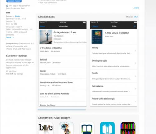Artifact App