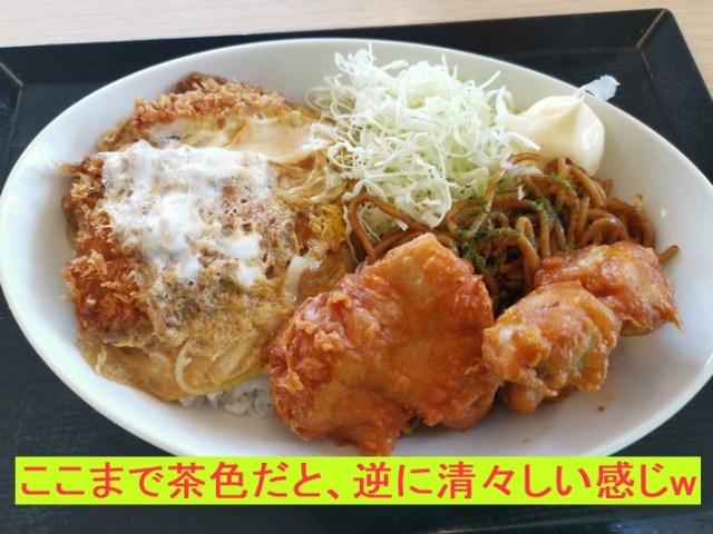 【とんかつ】かつやはチキンを上手に使うネッ♪6/26(金)より、期間限定で発売中!茶色ご飯大好きの私が「かつや 狭山店」で実食。