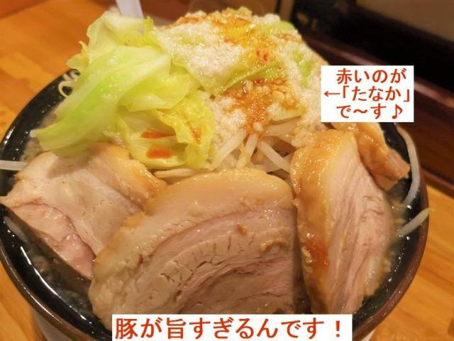 【ラーメン】月一回のMIDNIGHT二郎系!?スープは非乳化なので意外とサッパリ♪北坂戸駅から徒歩1分「麺たなか」で実食よっ!
