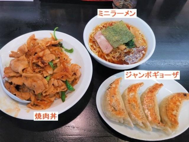 【中華料理】同じ南京亭でも焼き方で餃子の味が変わる!?開店サービスの食事券を使いに「南京亭 川越店」に行って来ました♪