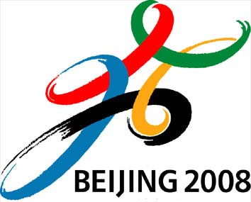 Watch 2008 Olympics on your Computer absolutely free (2/5)
