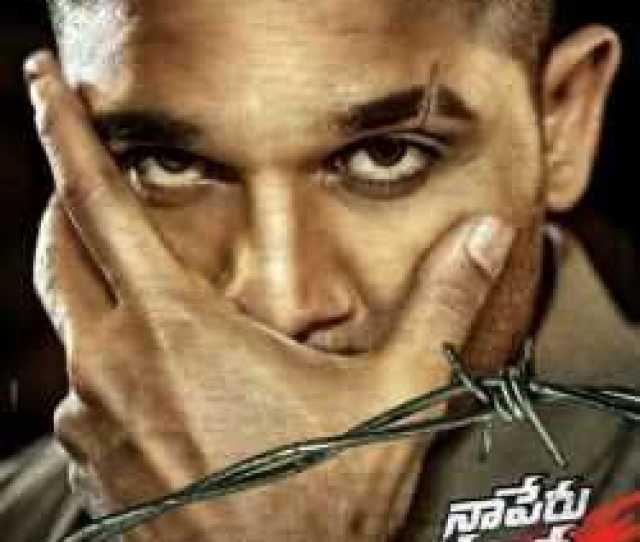 Movierulz For Online Latest Telugu Movies Site Blocked By Government