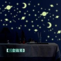 1-pcs-estrela-lua-Galaxy-espa&ccedil