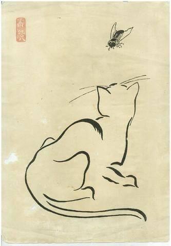 Conseils d'écriture d'Haruki Murakami - chat mouche