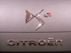 Go Citroën C_42 2013 (7)