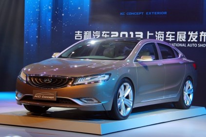 Geely Emgrand KC Concept 3