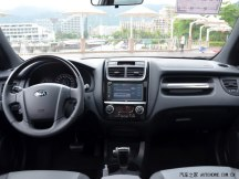 Kia Sportage Spec China 2013 (5)