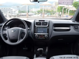 Kia Sportage Spec China 2013 (5)