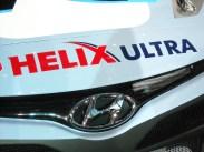 Hyundai i20 WRC (42)