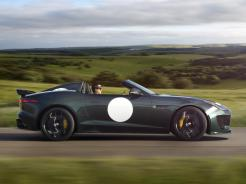 Jaguar F-Type Project 7.16