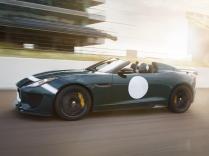 Jaguar F-Type Project 7.17