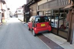 0692 Japon Corée Takayama (Copier)