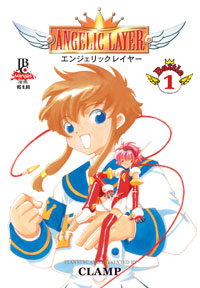 Angelic layer 01
