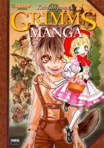 grims manga 01
