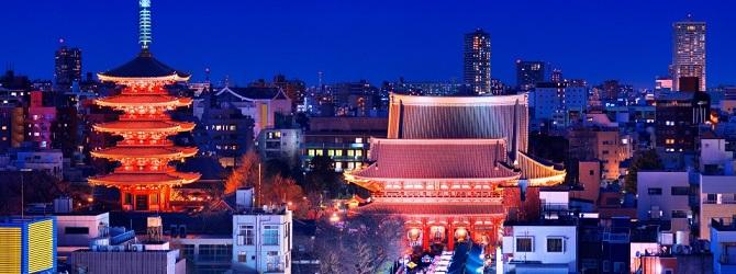 BBM Lista: 6 mangás para conhecer o Japão