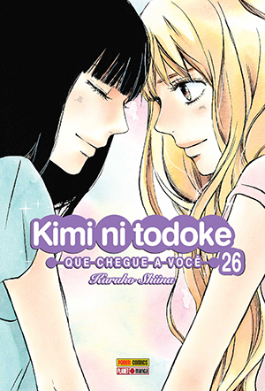 kimi-ni-todoke-26