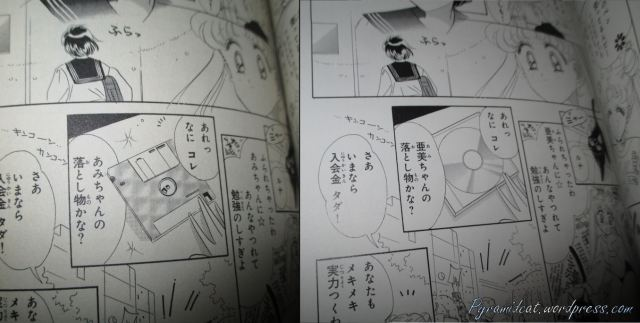 sailor-moon-kanzenban-8