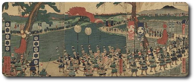 Desmistificando: Um pouco de história japonesa