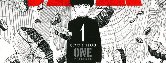 NI 107. Shogakukan Manga Awards anuncia os vencedores