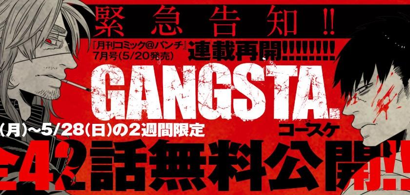 NI 135. Gangsta volta de hiato no Japão