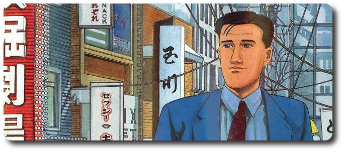 """NI 209. Adaptação em anime para o mangá """"Gourmet"""", de Jiro Taniguchi"""