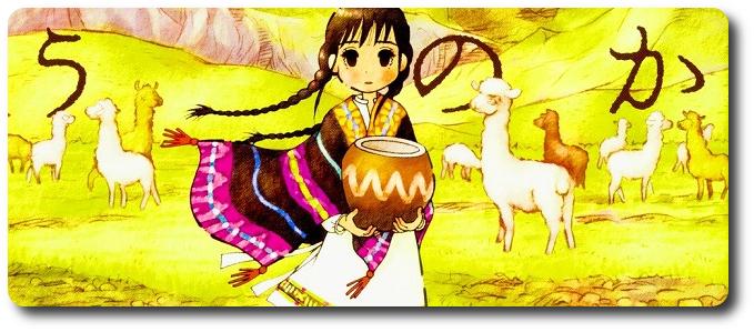 NI 225. Raro mangá ambientado na América do Sul termina no Japão
