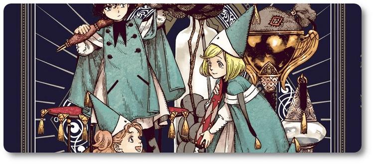 """NI 454. Mangá """"Atelier of Witch Hat"""" será lançado no México com capa variante"""