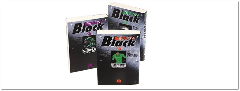 "NewPOP publicará o mangá ""Kamen Rider Black"""