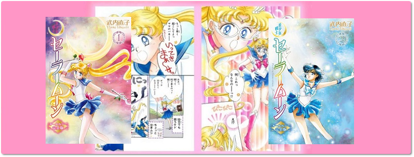 """NI 481. Mangá """"Sailor Moon"""" ganha uma edição totalmente colorida no Japão"""