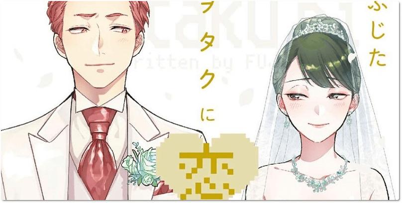 Novos Volumes de Mangás no Japão (Agosto de 2020)