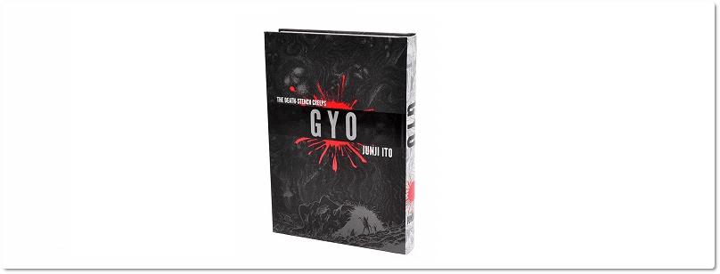 Gyo, mangá de Junji Ito, deve ser publicado pela Devir