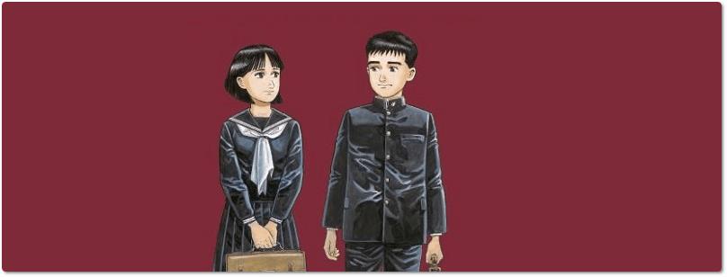 """Pipoca & Nanquim publicará o mangá """"A Distant Neighborhood"""" (Um Bairro Distante)"""