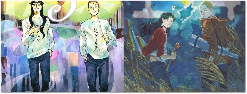 """Curiosidades sobre a publicação de """"Saint Onii-san"""" em outros países ocidentais"""