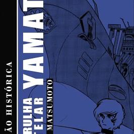 Patrulha Estelar Yamato