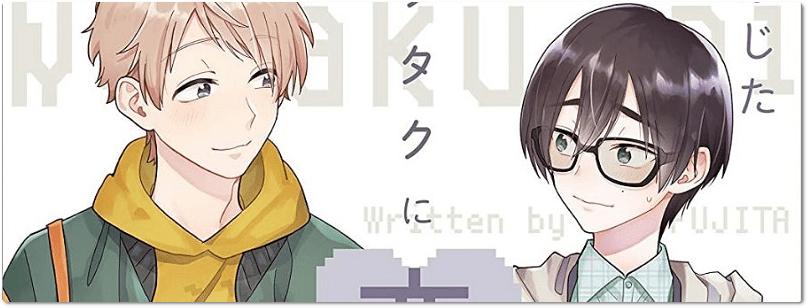 "Panini lançará ""Wotakoi #10"" com capa variante"