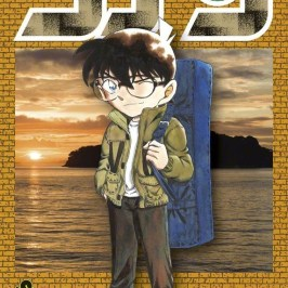 Detective Conan 100