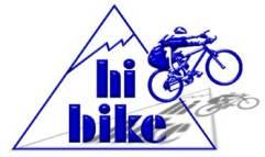 Das erste HIBIKE Logo - in 3D