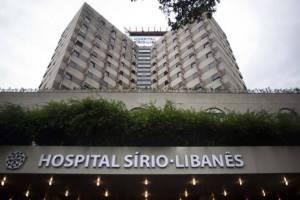 Fachada do hospital Sírio-Libanês, São Paulo (Breno Rotatori/VEJA)