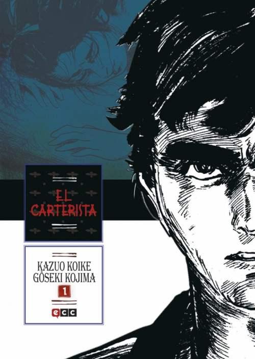 el carterista kazuo koike