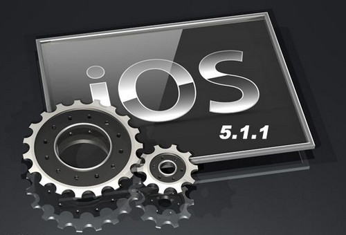 apple ios 5 1 1