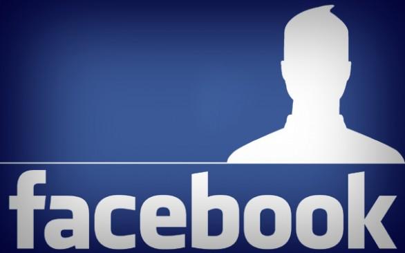facebook quien ve mi perfil